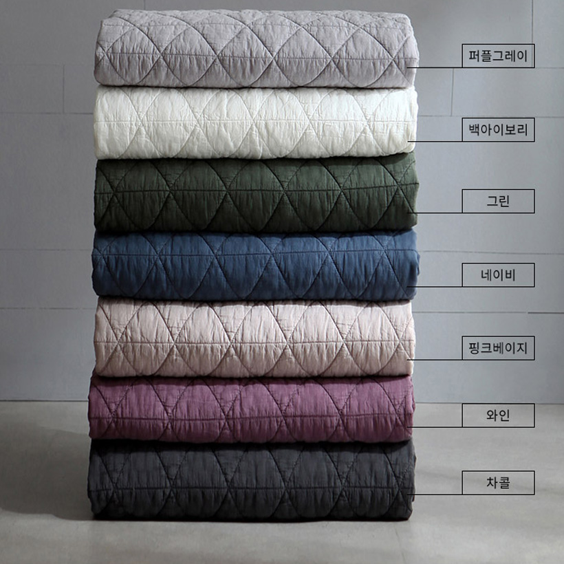 Chăn hè thu cao cấp Hàn Quốc - Aigle Pigment Pad