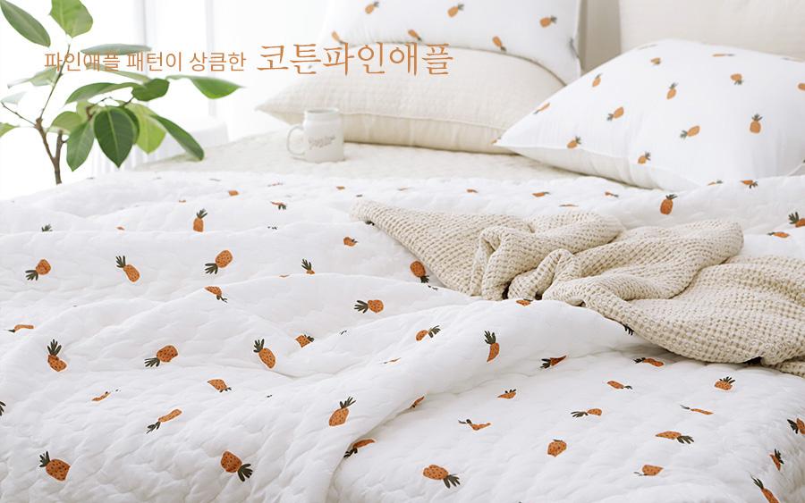 Chăn cao cấp Hàn Quốc - Soft Fruit