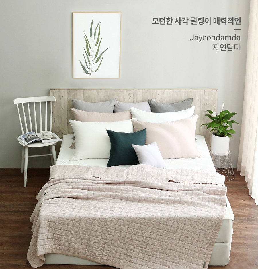 Chăn điều hòa cao cấp Hàn Quốc Jayeon Damda Pigment